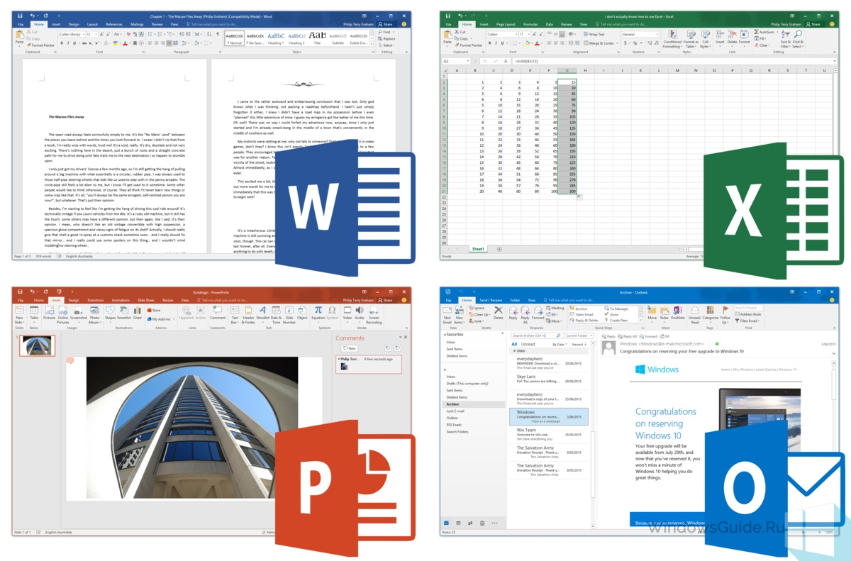 Word, Excel, PowerPoint и Outlook